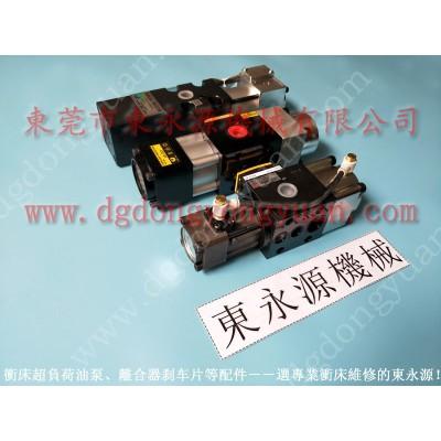 JH39-1600冲床滑块保护泵,VA12H-760