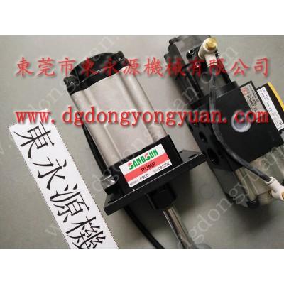 自贡冲床滑块锁紧泵,原装SV10 找 东永源