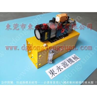TN2-150多轴攻牙机配件,流遍油泵LRB1-K20