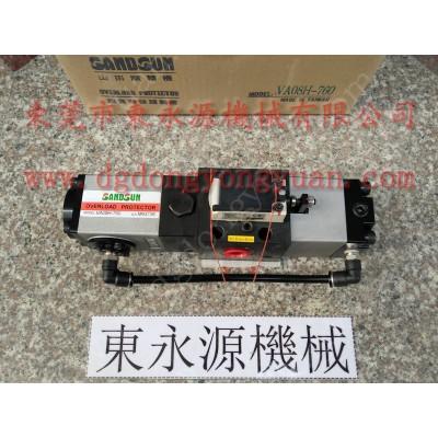 振力50T冲床计数器,冲压材料喷涂拉伸油装置 找 东永源