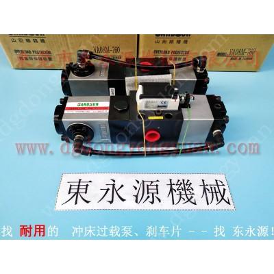 NCP冲床调模马达,連桿油面計,耐用的东泰冲床摩擦片