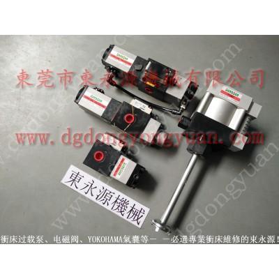 S2N-500冲压机气垫总成,气动锁紧泵站 找 东永源