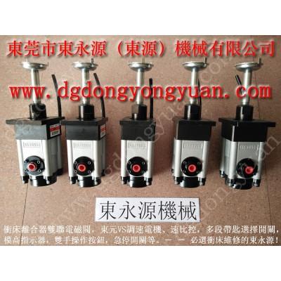 固安力25吨冲压机离合气阀,周边及注塑视觉检测设备 找 东永源