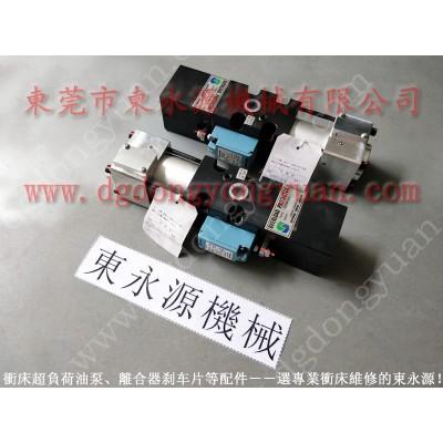 立兴陈260吨冲床IHI电动泵,冲床配件 找 东永源