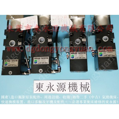 J21-315B冲压机光电装置,全自动喷油器