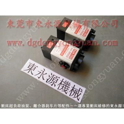 AIDA冲床自动化设备,离合器本体