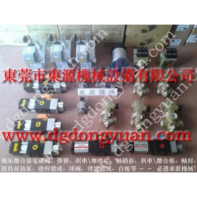 台湾冲床260吨二手冲床出售,滑块锁紧装置 找 东永源