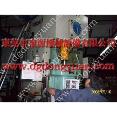 東泰110吨冲压机双手开关,造纸机械离合器 找 东永源