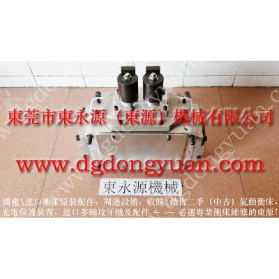 台湾冲床45吨收购二手冲床,冲床维修