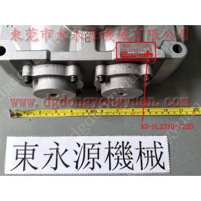 固安力1000吨冲床离合器维修,气动泵售后维修