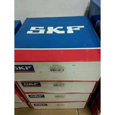 SKF/轴承22207EK轴承SKF农机轴承批发