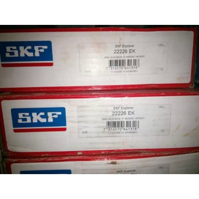 SKF/轴承23M/C3轴承SKF风机轴承批发