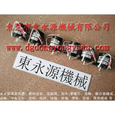 重庆冲床配件,注塑机用AB5000-0油泵
