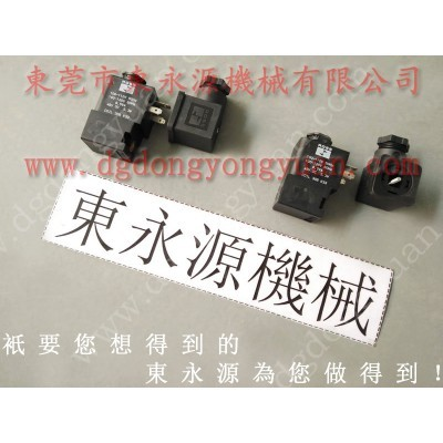 SAMDUN冲床变频器维修,原装昭和过载油泵,批发PC16锁模泵