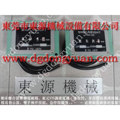 协易冲床自动化设备,飞轮离合器刹车片 找 东永源