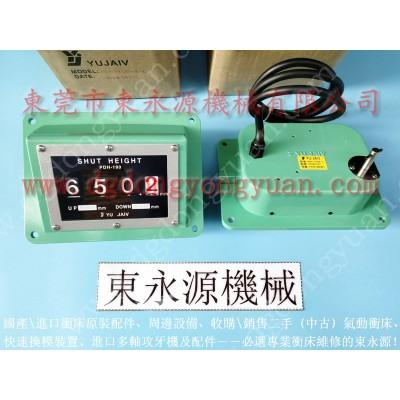 L(E)2G500 WAKO显数器,过载泵PW1670维修 找 东永源