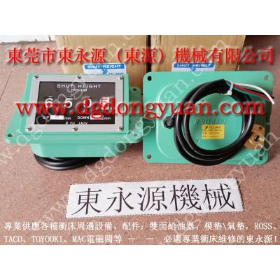 沃得冲床自动化设备,KINGAIR单体泵维修