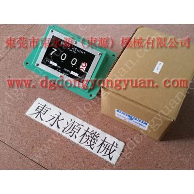 D1N-110冲床吹料电磁阀,博信冲床气动泵维修 找 东永源