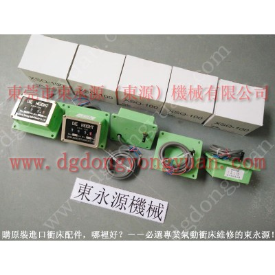 AKM-300冲压自动送料机,科玛德冲床模垫总成气囊 找 东永源