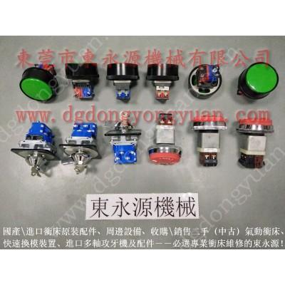 JY21G-200冲压机电磁阀,富伟锁模泵浦FP6308U