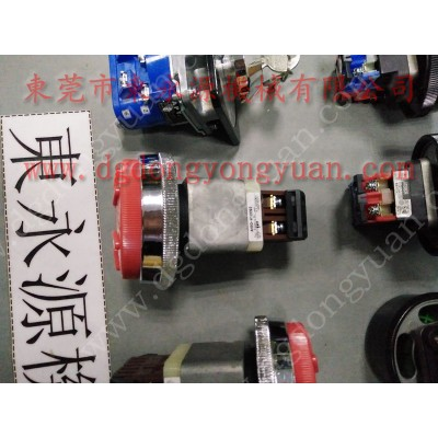 千昌600吨冲压机显示器,协易冲床专用离合器电磁阀 找 东永源
