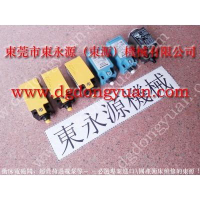 APE-110冲床气垫,振荣冲床电动黄油泵