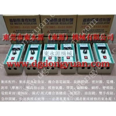 AIDA冲床自动化设备,LS-308油泵 找 东永源
