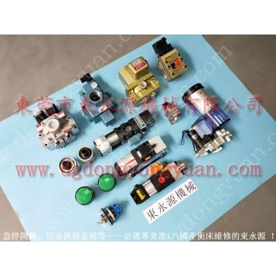 JC36-800R冲压机离合板,原装全新电磁阀