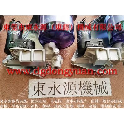 扬力冲床配件,SHOWA高压泵维修