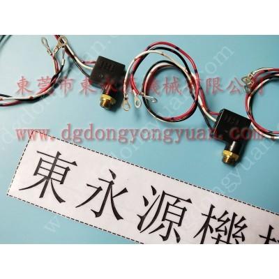 APH-200多轴攻牙机配件,电机东永源调速器 找 东永源