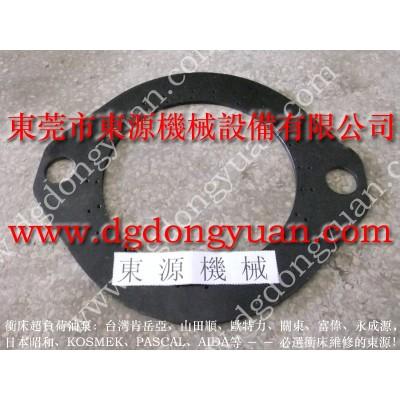 JY21-45冲床模高指示器,湿式离合器纸基片