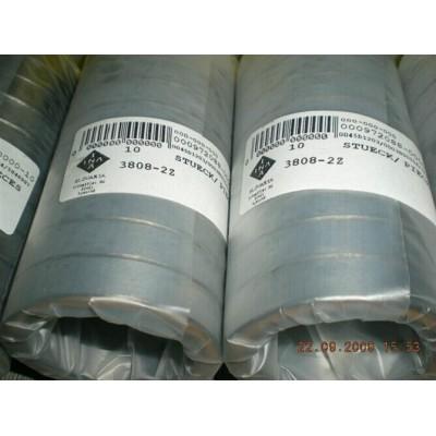 INA/轴承KWVE30BHLG4V2直线轴承INA轴承一级经销商