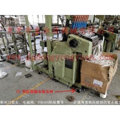 协益260吨冲床及注塑机快速换模,连杆油管 找 东永源