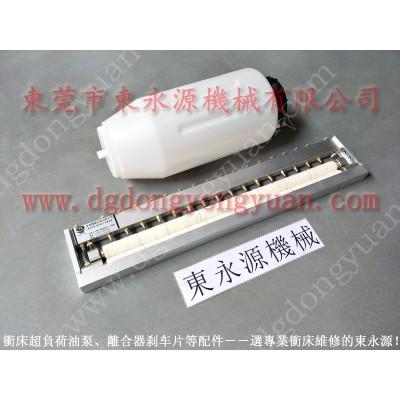 JH31-1600二手冲床卖买,离合器皮带 找 东永源
