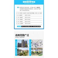 DDSH866-KYS华邦电能表亚搏app下载安装