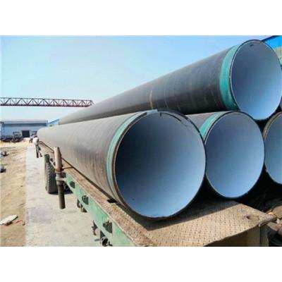 萍乡地埋式防腐保温钢管价格一级代理