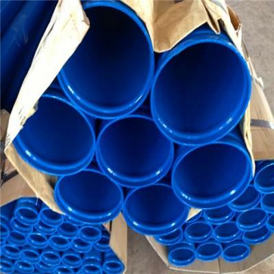 庆阳输水用8710防腐钢管价格价格