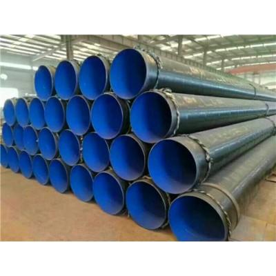 张掖天然气防腐钢管价格厂商出售