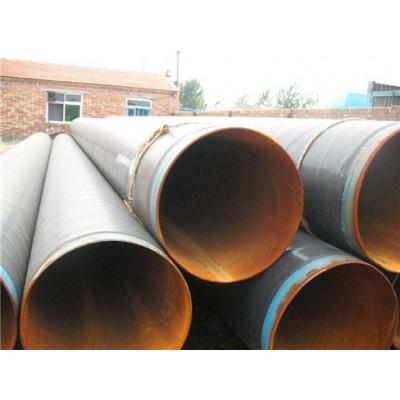 安顺大小口径防腐钢管价格行情