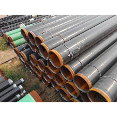 茂名输水管道防腐钢管厂家价格批发商