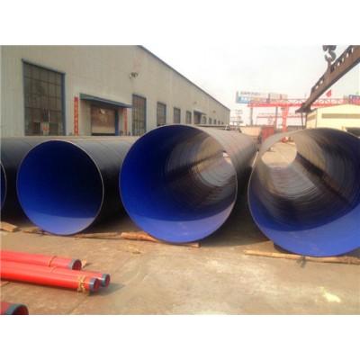 盘锦污水处理用防腐钢管价格公司
