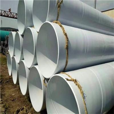 迪庆3pe防腐钢管价格供应