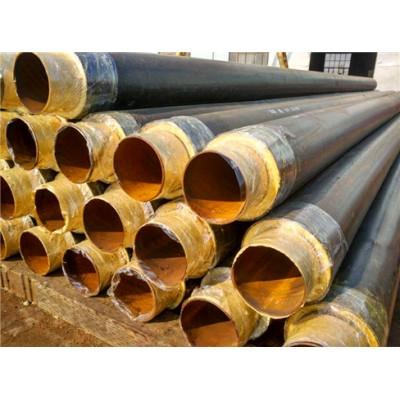 南阳聚氨酯预制直埋保温钢管价格推荐资讯