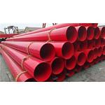 永州无缝保温钢管厂家价格批发商