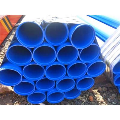 丽江ipn8710输水用防腐钢管价格批发价