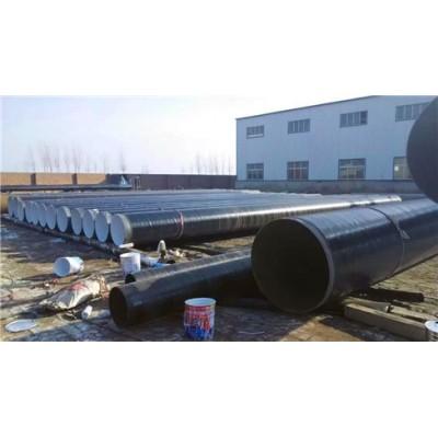 黄石蒸汽式保温钢管厂家价格排行榜