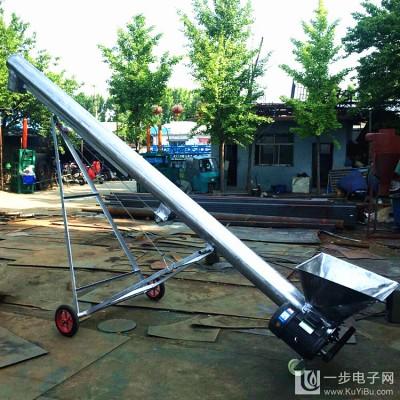 台州304材质螺旋输送机y8