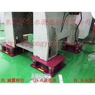 面膜自动化啤机防震脚,减震好的 机械脚垫-找东永源