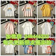 威海外贸服装批发好看的大版男式T恤 大学生时尚男半袖进货便宜批发网