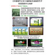 绿竹苗,马蹄笋